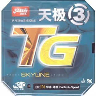 Dhs Skyline Tg 3 Neo