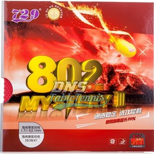 Friendship  802 mystery 3